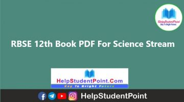 RBSE 12th Book PDF For Science Stream