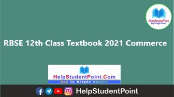 RBSE 12th Class Textbook 2021 Commerce