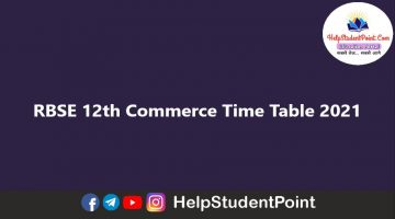RBSE 12th Commerce Time Table 2021